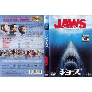 JAWS ジョーズ [ロイ・シャイダー]|中古DVD|disk-kazu-saito