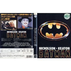 バットマン BATMAN (1989年)|中古DVD|disk-kazu-saito