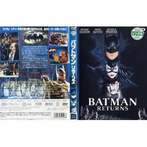 バットマン リターンズ [ブルース・ウェイン]|中古DVD|disk-kazu-saito