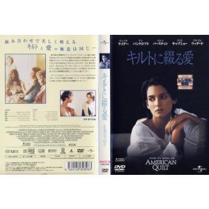 キルトに綴る愛 [字幕][ウィノナ・ライダー]|中古DVD|disk-kazu-saito