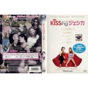 KISSing ジェシカ|中古DVD|disk-kazu-saito