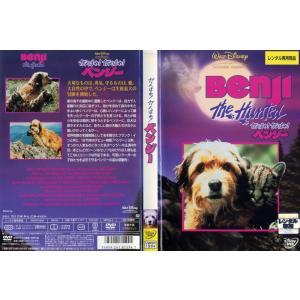 がんばれ!がんばれ!ベンジー [字幕]|中古DVD|disk-kazu-saito