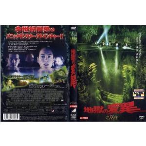 地獄の変異 [パイパー・ペラーボ]|中古DVD|disk-kazu-saito