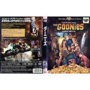 グーニーズ THE GOONIES 特別版|中古DVD|disk-kazu-saito