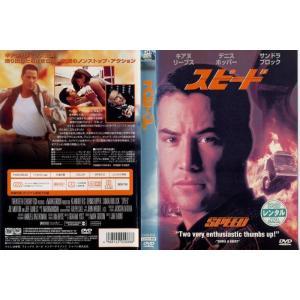 スピード SPEED [キアヌ・リーヴス/サンドラ・ブロック]|中古DVD|disk-kazu-saito