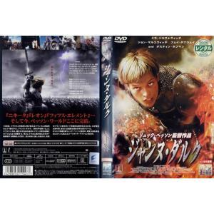 ジャンヌ・ダルク Joan of Arc (1999年) [ミラ・ジョヴォヴィッチ]|中古DVD|disk-kazu-saito