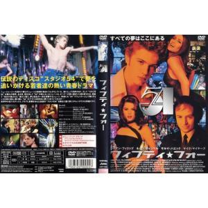 54 フィフティ★フォー [字幕]|中古DVD|disk-kazu-saito