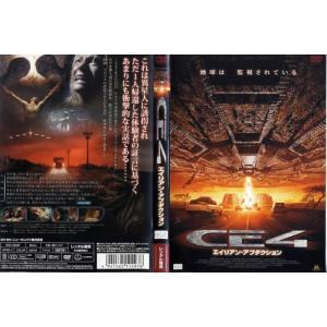 CE4 エイリアン・アブダクション|中古DVD|disk-kazu-saito