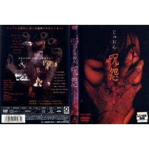 呪怨 ビデオオリジナル版 [栗山千明]|中古DVD|disk-kazu-saito
