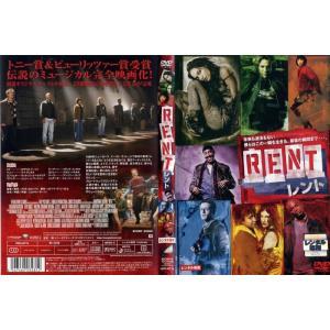 RENT レント [字幕]|中古DVD|disk-kazu-saito