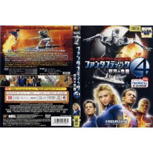 ファンタスティック・フォー 銀河の危機 FANTASTIC4 RISE OF THE SILVER SURFER|中古DVD|disk-kazu-saito