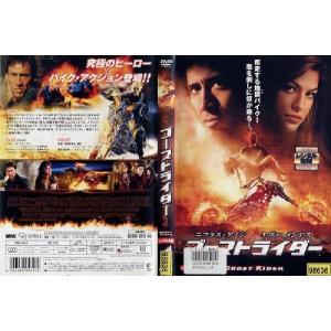ゴーストライダー GHOST RIDER|中古DVD|disk-kazu-saito