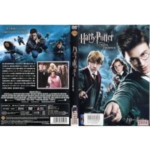 ハリー・ポッターと不死鳥の騎士団|中古DVD|disk-kazu-saito