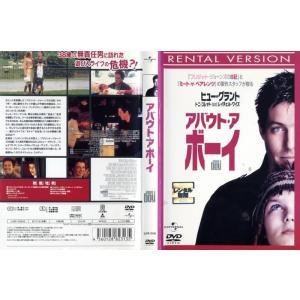 アバウト・ア・ボーイ about a boy|中古DVD|disk-kazu-saito