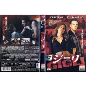 ジーリ [ベン・アフレック/ジェニファー・ロペス]|中古DVD|disk-kazu-saito