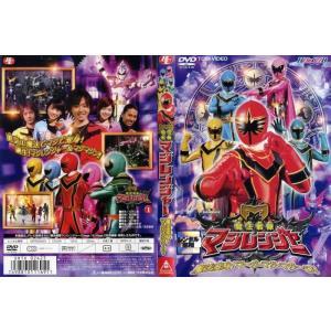 魔法戦隊マジレンジャー vol.1 魔法変身!マージマジマジーロ! [HERO CLUB]|中古DVD|disk-kazu-saito