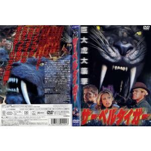 サーベルタイガー [字幕]|中古DVD|disk-kazu-saito