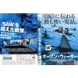 オープン・ウォーター|中古DVD|disk-kazu-saito