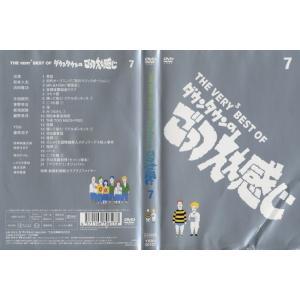THE VERY BEST OF ダウンタウンのごっつええ感じ 7|中古DVD|disk-kazu-saito