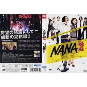 NANA2 中島美嘉 市川由衣 [中古DVDレンタル版]|disk-kazu-saito