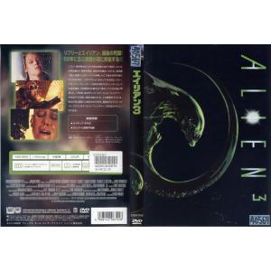 エイリアン3 ALIEN3|中古DVD|disk-kazu-saito