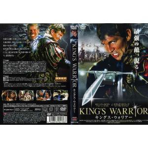 キングス・ウォリアー [ロン・パールマン/エリック・ロバーツ]|中古DVD|disk-kazu-saito