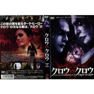 クロウvsクロウ [マーク・ダカスコス/マーク・ゴメス]|中古DVD|disk-kazu-saito
