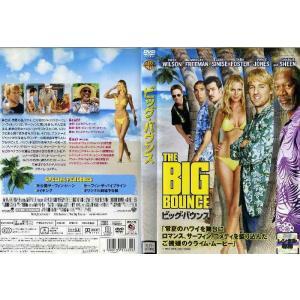 ビッグ・バウンス THE BIG BOUNCE 中古DVD disk-kazu-saito