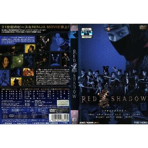 RED SHADOW 赤影|中古DVD|disk-kazu-saito