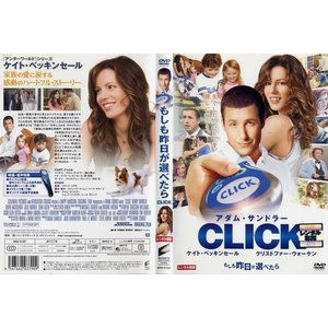 もしも昨日が選べたら CLICK|中古DVD|disk-kazu-saito
