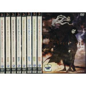 エルゴプラクシー Ergo Proxy 1〜9 (全9枚)(全巻セットDVD)|中古DVD|disk-kazu-saito