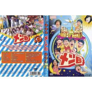 メンB [戸田恵子/長井秀和/陣内智則]|中古DVD|disk-kazu-saito