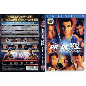 PRIDE プライド 男道 無差別級 グランプリ 2006編|中古DVD|disk-kazu-saito