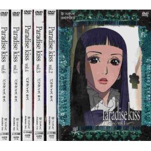 Paradise kiss パラダイス キス 1〜6 (全6枚)(全巻セットDVD)|中古DVD|disk-kazu-saito