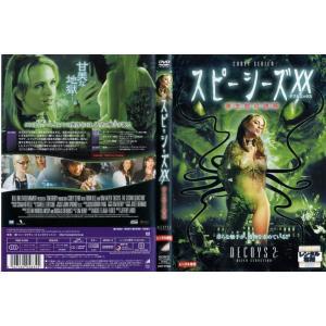 スピーシーズXX 寄生獣の誘惑|中古DVD|disk-kazu-saito