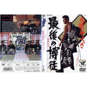 伝説のやくざ 最後の博徒 残侠の章 [赤井英和]|中古DVD|disk-kazu-saito