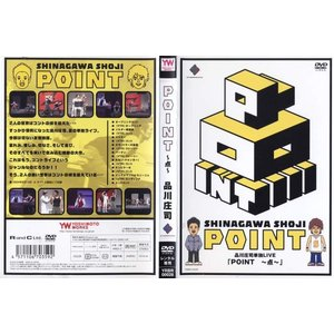 POINT 点 品川庄司単独LIVE|中古DVD|disk-kazu-saito
