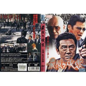 最後の侠客 [松方弘樹]|中古DVD|disk-kazu-saito