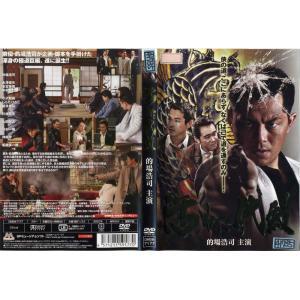 汚れた代紋 [的場浩司]|中古DVD|disk-kazu-saito