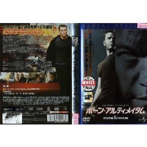 ボーン・アルティメイタム THE BOURNE ULTIMATUM [中古DVDレンタル版]|disk-kazu-saito