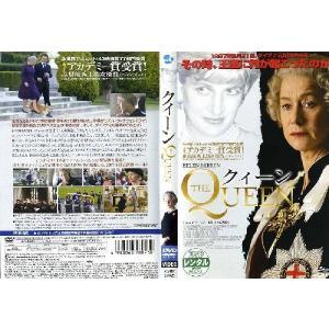 クィーン THE QUEEN [ヘレン・ミレン]|中古DVD|disk-kazu-saito