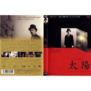 太陽 The Sun [イッセー尾形]|中古DVD|disk-kazu-saito