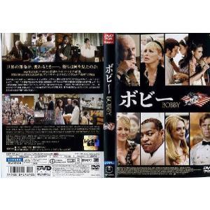 ボビー BOBBY [アンソニー・ホプキンス]|中古DVD|disk-kazu-saito