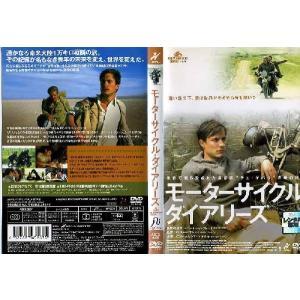 モーターサイクル・ダイアリーズ|中古DVD|disk-kazu-saito