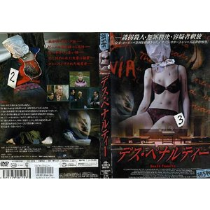 デス・ペナルティー WIRE IN THE BLOOD|中古DVD|disk-kazu-saito