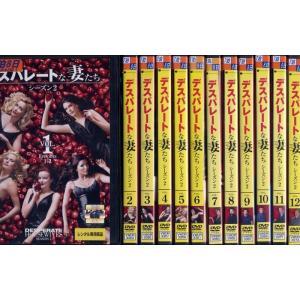 デスパレートな妻たち シーズン2 1〜12 (全12枚)(全巻セットDVD)|中古DVD|disk-kazu-saito