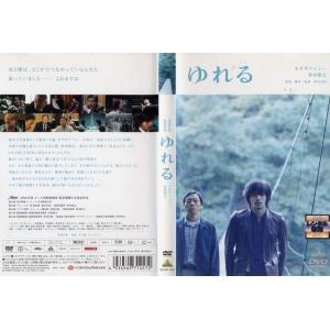 ゆれる [オダギリジョー/香川照之]|中古DVD|disk-kazu-saito