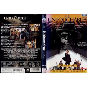 アンタッチャブル THE UNTOUCHABLES [ケビン・コスナー]|中古DVD|disk-kazu-saito