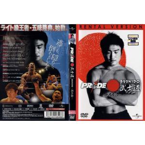PRIDE プライド 武士道 BUSHIDO 其の捨|中古DVD|disk-kazu-saito