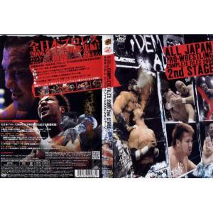 全日本プロレス コンプリートファイル2006 2ndステージ|中古DVD|disk-kazu-saito